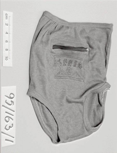 Women's cotton underpants from China