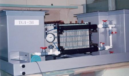 Vanadium battery
