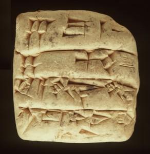 Sumerian clay tablet, receipt for livestock, 2041 BCE, 85/452
