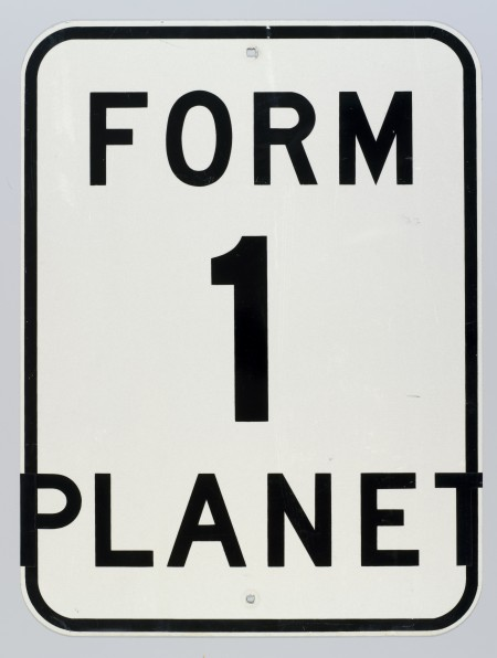 'Form 1 Planet' road sign by Richard Tipping