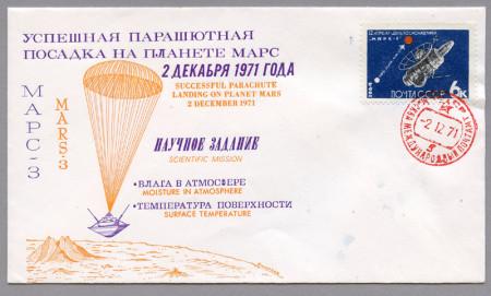 Photograph of Soviet philatelic cover