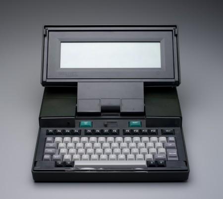 Photograph of Dulmont Magnum laptop computer