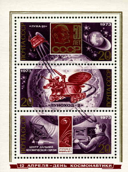 Photograph of Soviet commemorative stamps