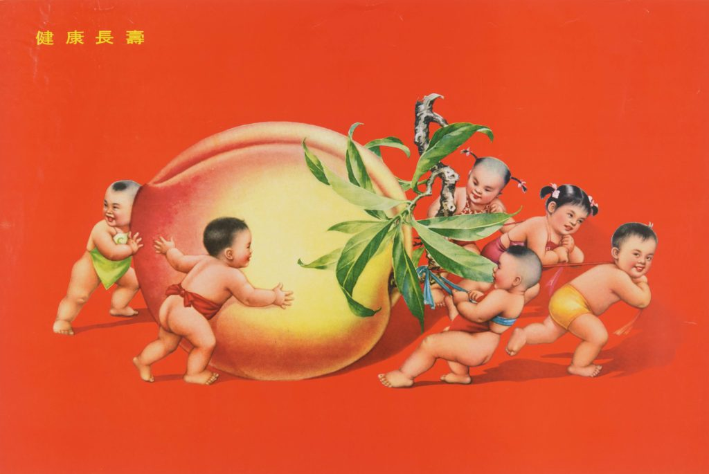 New Year picture, 'Health and longevity (Jiankangchangshou)'