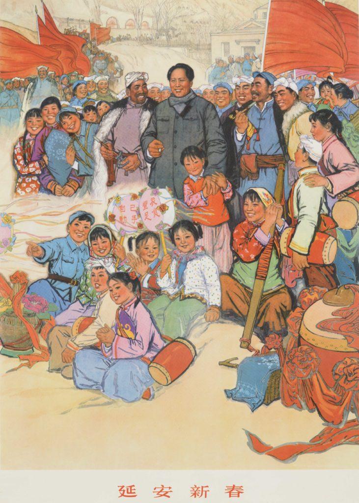 Propaganda poster & New Year picture, 'New Year in Yann'an (Yan'an xinchun)'