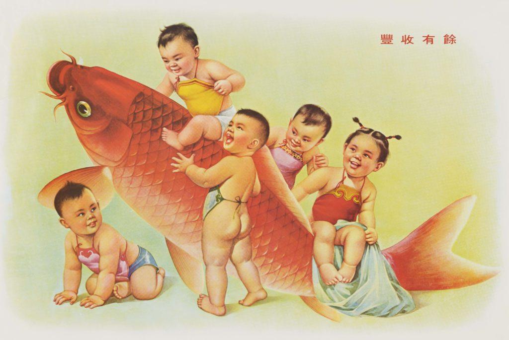 New Year picture, 'Plentiful harvest (Fengshouyouyu)'