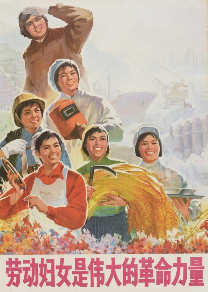 Propaganda poster, 'Working women are a great revolutionary force (Laodongfunu shiweidadegemingliliang)'