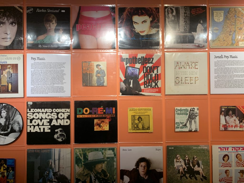 Section of the album cover wall display in Jukebox Jewbox! exhibition. Image: Sydney Jewish Museum